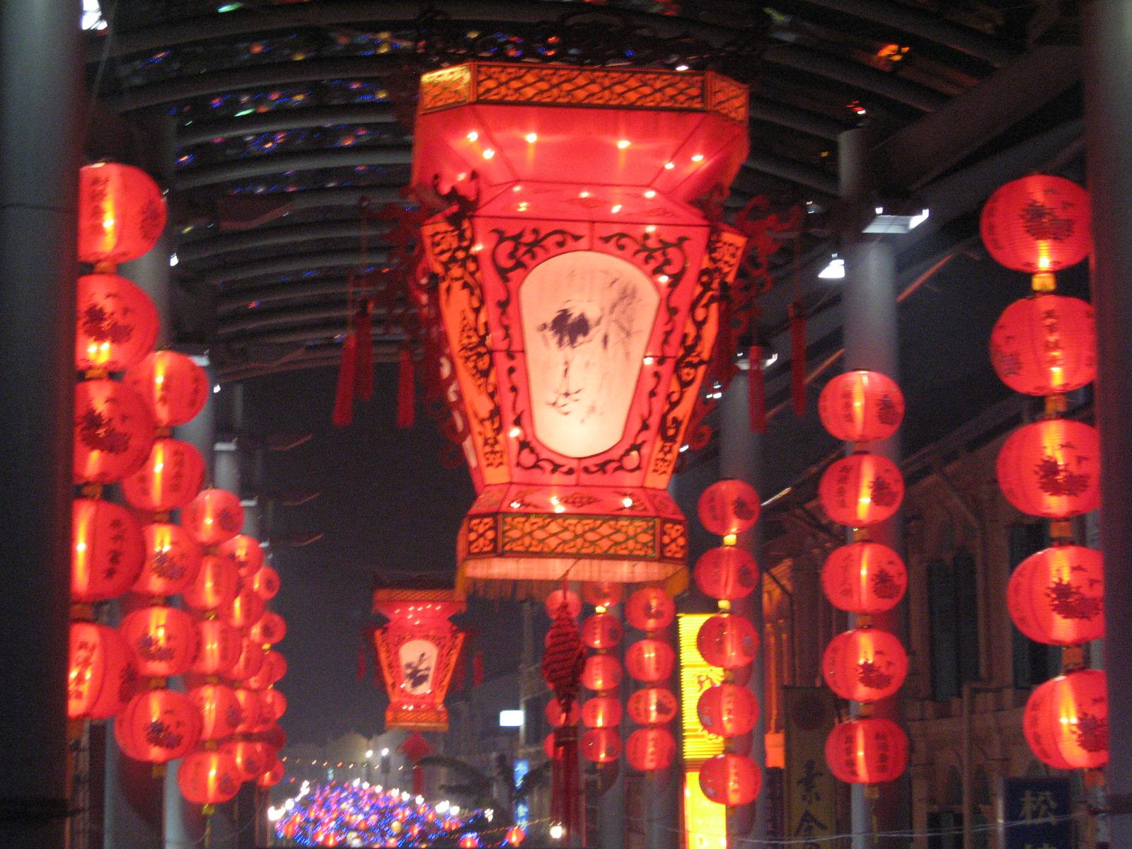 File:midautumn Festival, Chinatown 32, 102006 inside Mid Autumn Festival Wikipedia