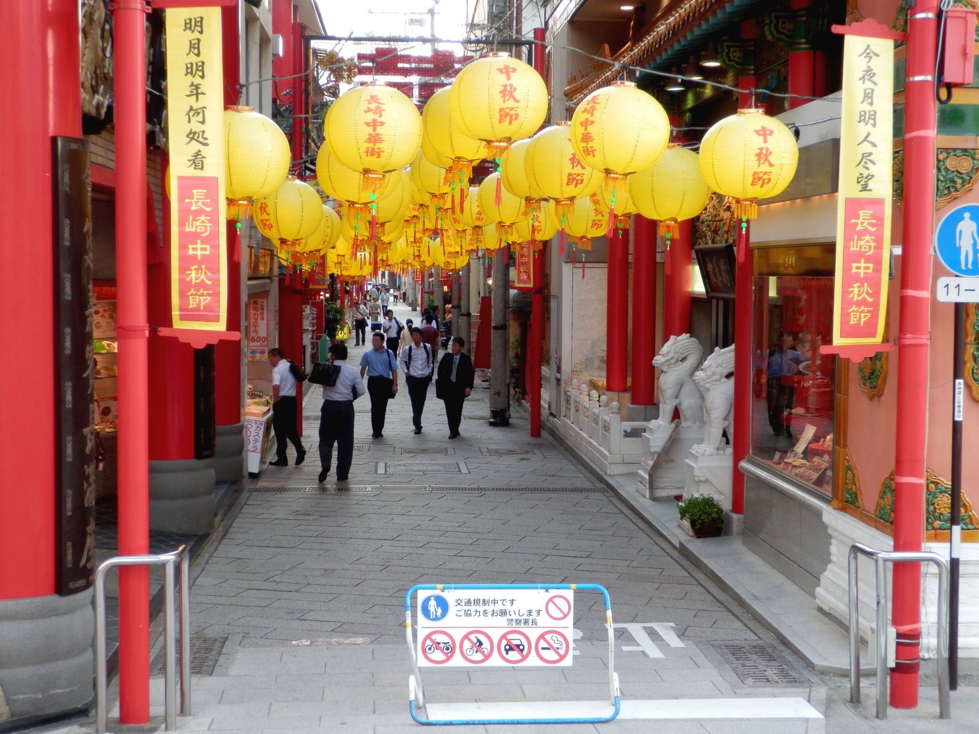 File:nagasaki Chinatown Midautumn Festival  Wikimedia throughout Mid Autumn Festival Wikipedia
