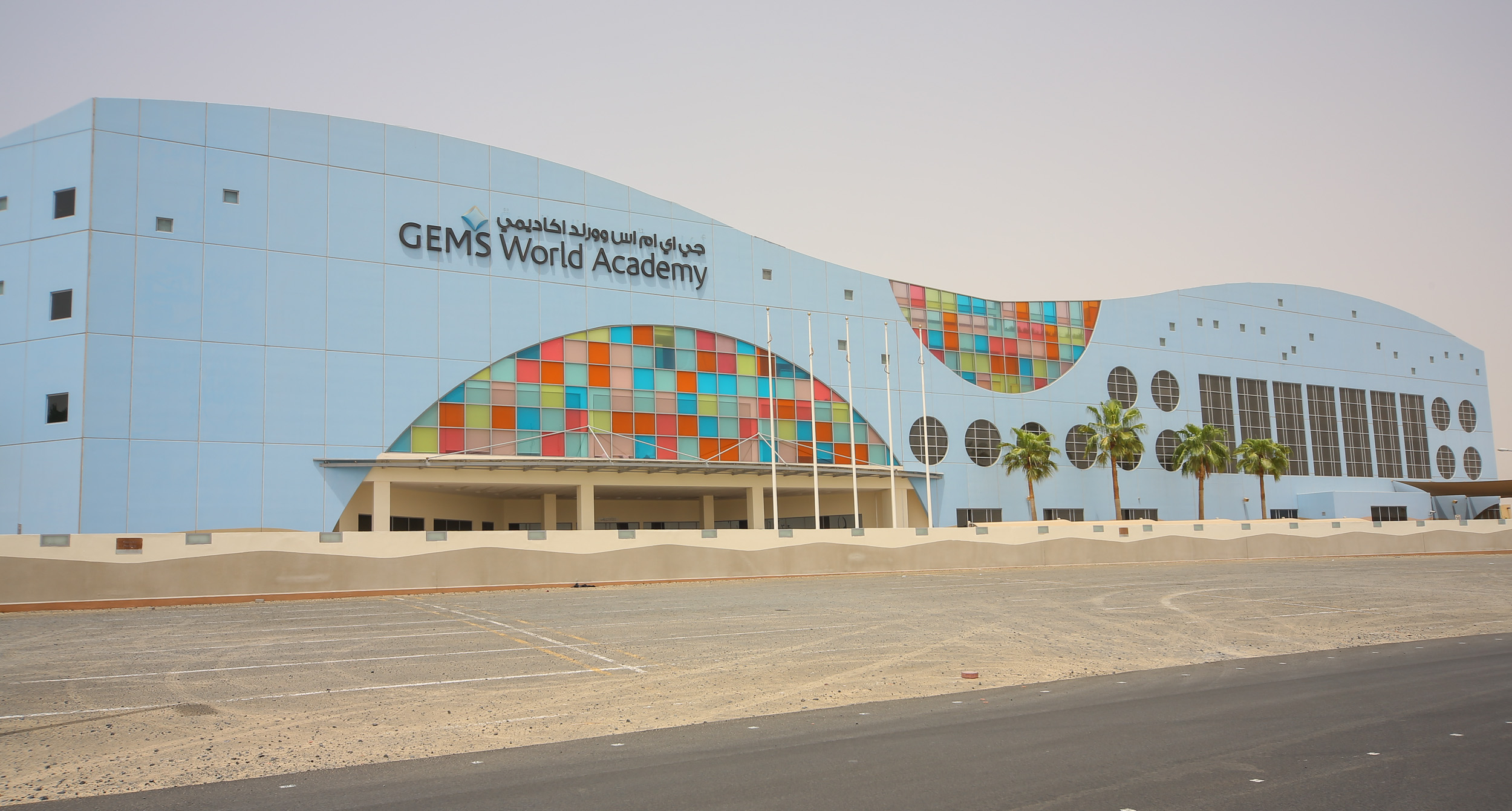 Gems World Academy, Ib School, Dubai, Uae, Al Barsha for Gems World Academy Academic Calendar