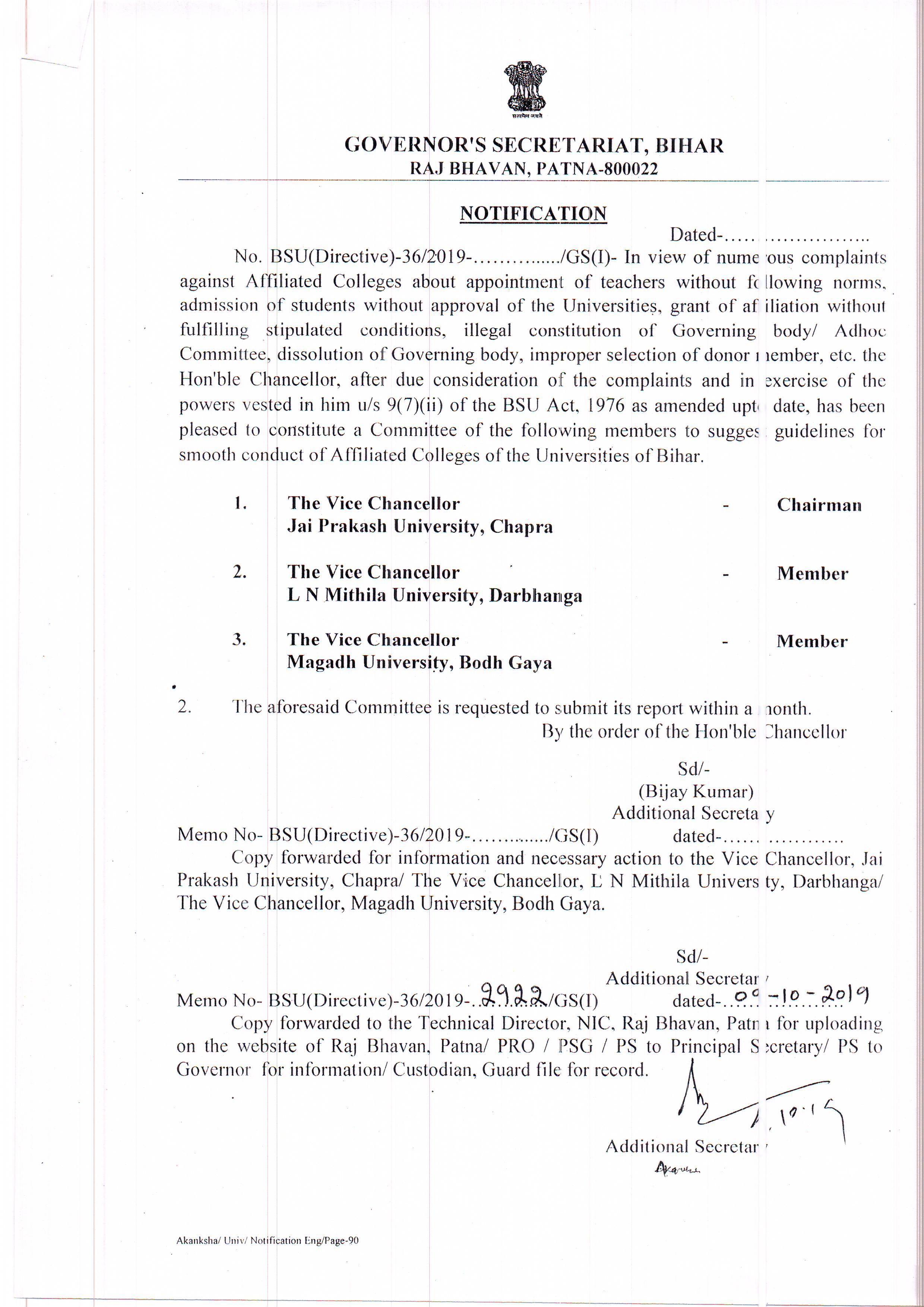 Governor Of Bihar for Bihar Govt Official Calendar 2020
