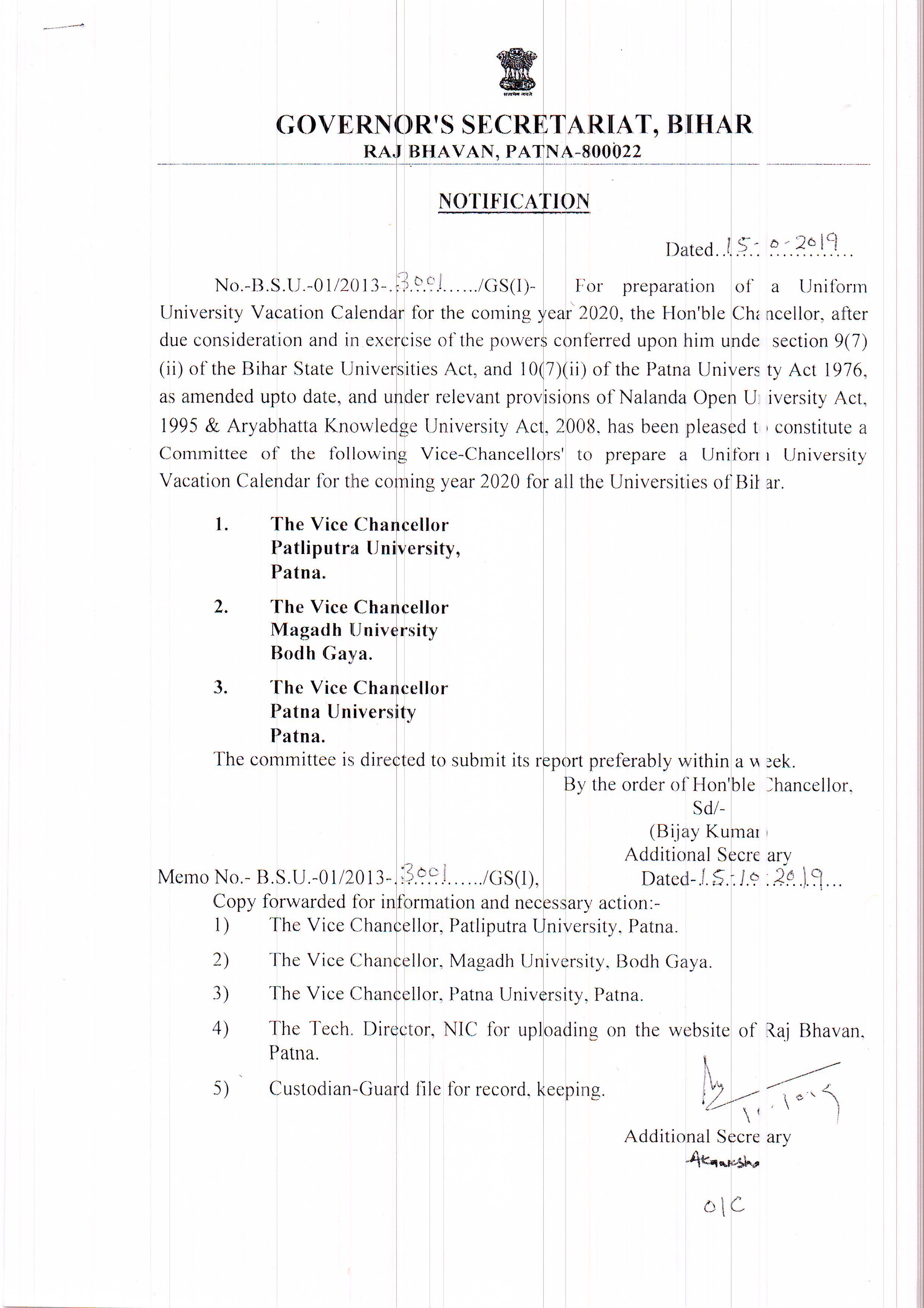 Governor Of Bihar in Bihar Calendar 2020