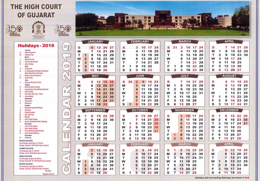 Gujarat High Court Calendar 2019 pertaining to Download Bihar Sarkar Calendar 2020