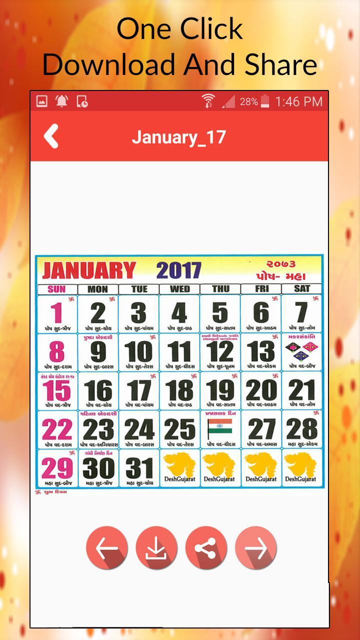 Gujarati Calendar 2017 Для Андроид  Скачать Apk intended for Gujarati Calendar 2020 Deshgujarat