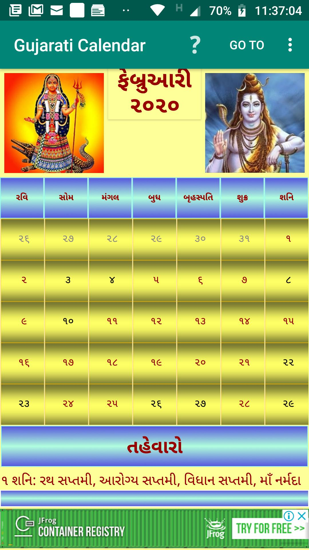 Gujarati Calendar 2020 Для Андроид  Скачать Apk with regard to Gujarati Month Calendar 2020