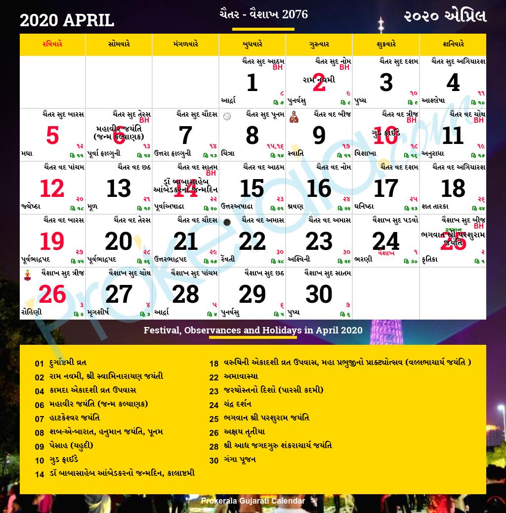 Gujarati Calendar April, 2020 | Vikram Samvat 2076, Chaitra regarding Gujarati Month Calendar