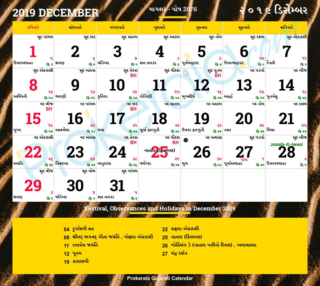 Gujarati Calendar December, 2019 | Vikram Samvat 2076 regarding Vikram Samvat Date Converter