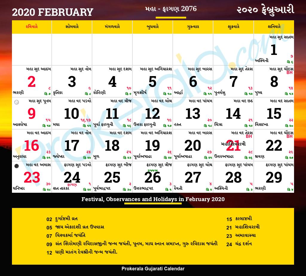 Gujarati Calendar February, 2020 | Vikram Samvat 2076, Maha for Gujarati Month Calendar 2020