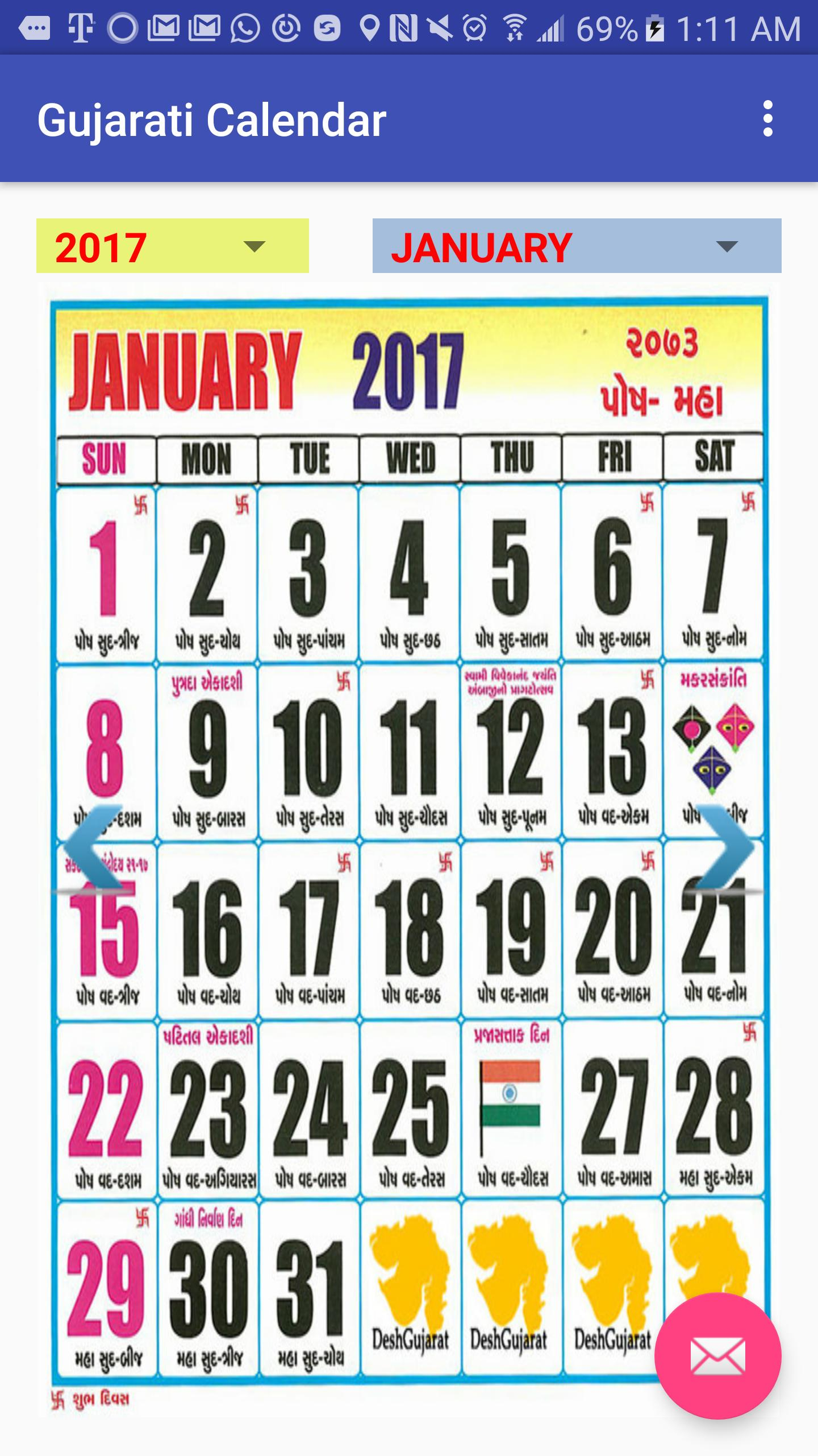 Gujarati Calendar For Android  Apk Download inside Gujarati Calendar 2020 Deshgujarat