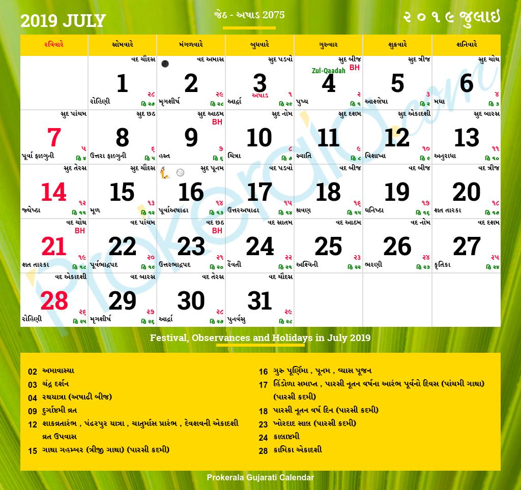 Gujarati Calendar July, 2019 | Vikram Samvat 2075, Jetha intended for Vikram Samvat Date Converter