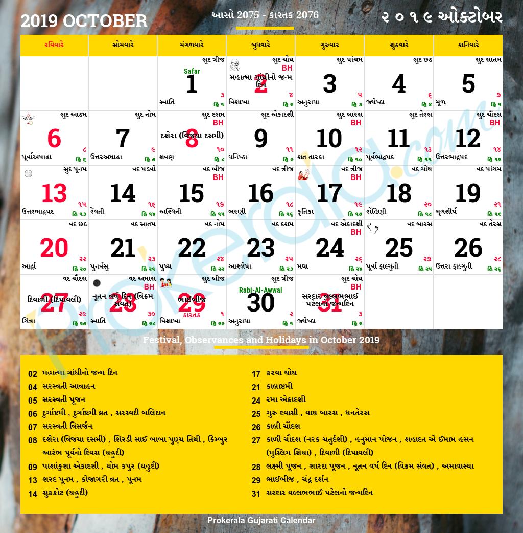 Gujarati Calendar October, 2019 | Vikram Samvat 2076, Aso inside Vikram Samvat Date Converter