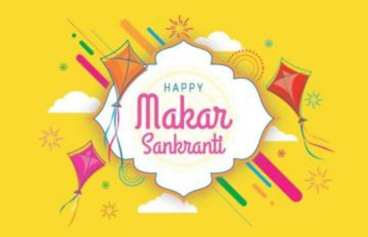 Happy Makar Sankranti 2020: Date, Time, Significance And in 2020 Ugadi Date