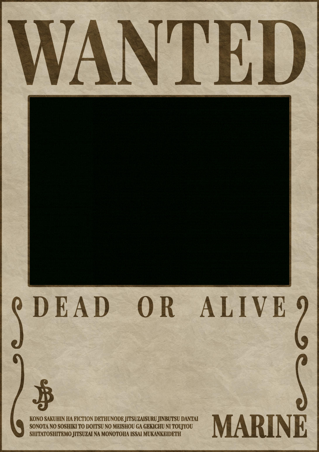 Help Wanted Poster Template Google Docs Pirate Ks1 Psd Free in Wanted Poster Template Free Printable