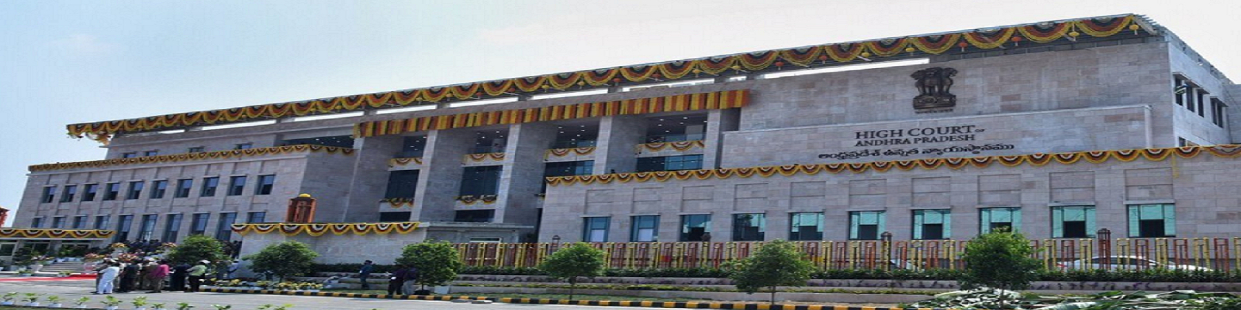 High Court Of Andhra Pradesh within Kerala High Court Calendar