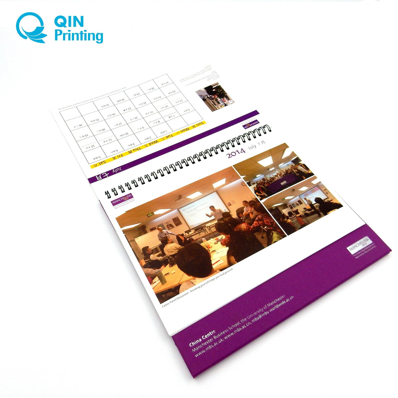 [Hot Item] Highly Praised Shanghai Calendar Printing Company pertaining to Kodak Calendar Maker