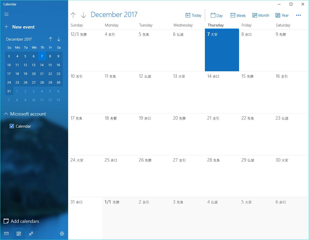 Is It Possible To Display Rokuyo In The Windows 10 Taskbar with regard to Add Google Calendar To Taskbar Windows 10