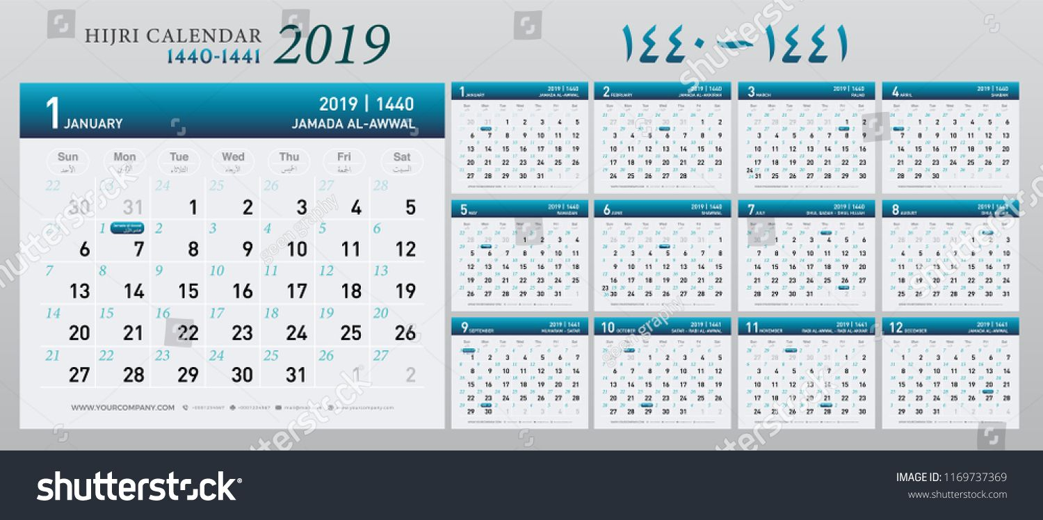 Islamic Calendar 2019 1440 Hijri | Illustration Calendar regarding 1440 Hijri Calendar