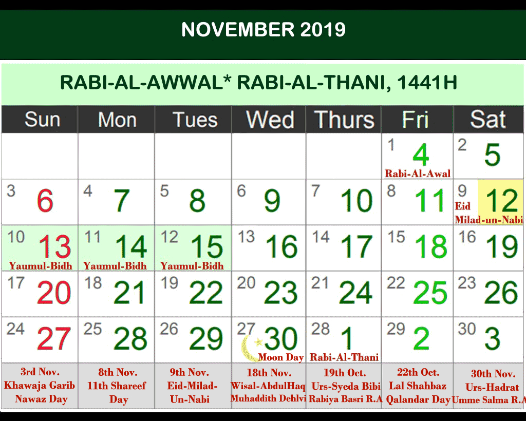 Islamic Calendar 2019  Hijri Calendar 2020 2.6 Apk Download regarding Islamic Calander 2020