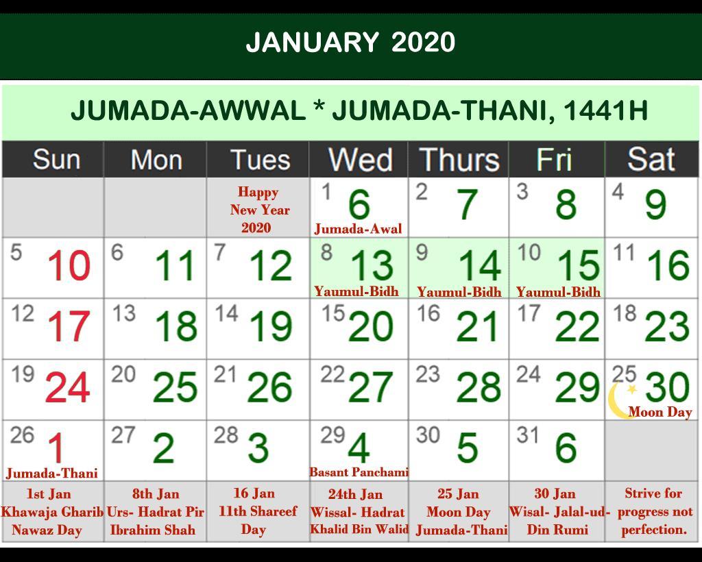 Islamic Calendar 2020  Hijri Calendar 2020 Для Андроид pertaining to Islamic Calander 2020