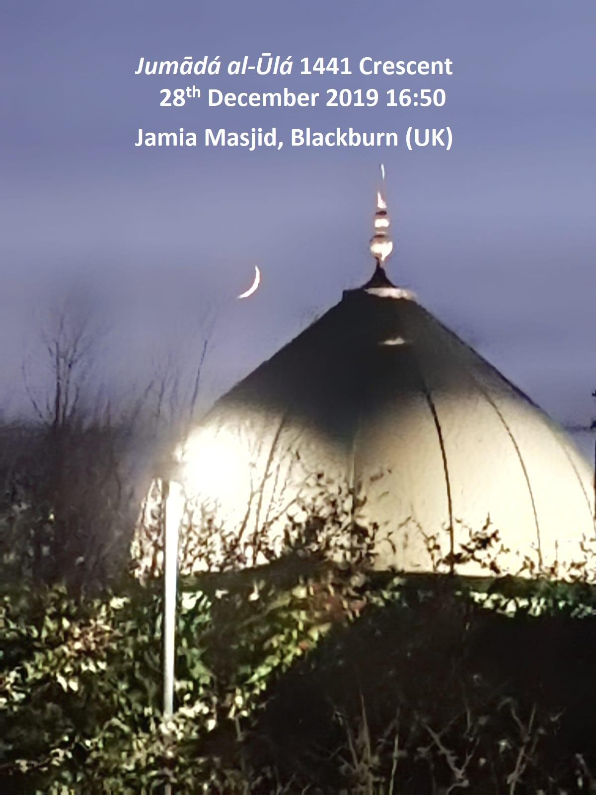 Islamic Calendars For 1441 | Wifaqul Ulama (Britain) for Barr Beacon Calendar