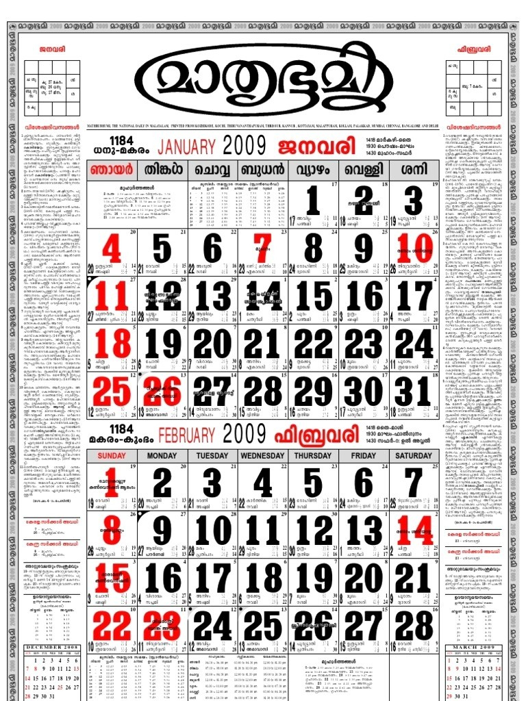 Jciwc2012 Taipei ⁓ The Easiest Malayalam Calendar 2019 March pertaining to Malayala Manorama Calendar 2020 December