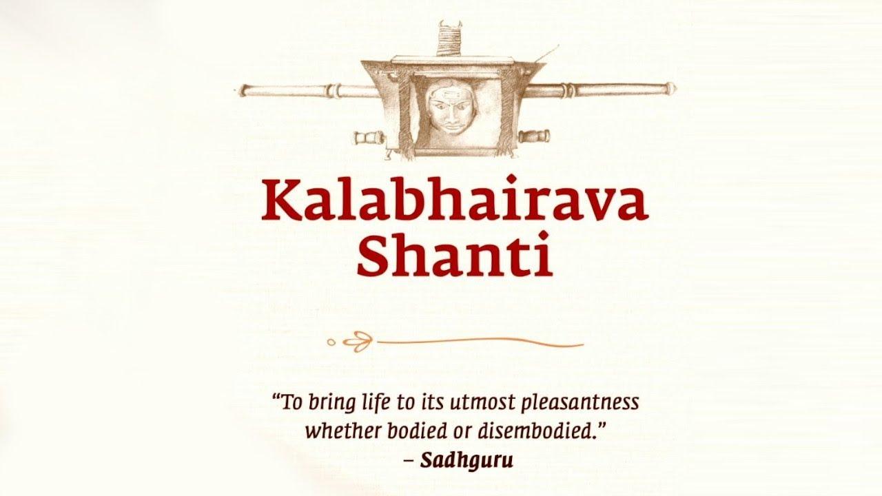Kalabhairava Karma  Death Rituals | Linga Bhairavi pertaining to Isha Lunar Calendar