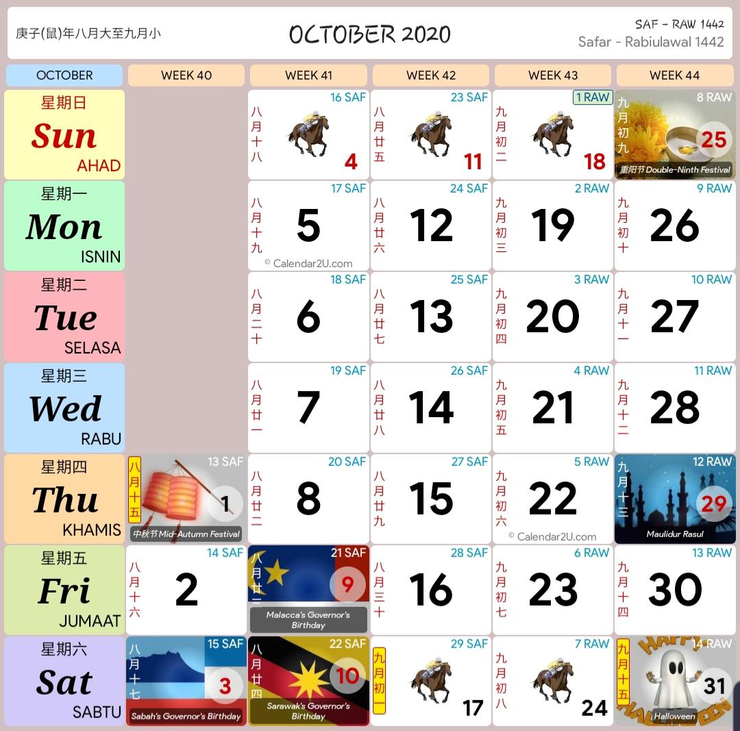 Kalendar 2020 Dan Cuti Sekolah 2020  Rancang Percutian Anda with Calendar Kuda January 2020