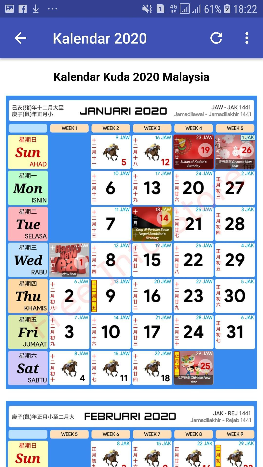 Kalendar Kuda 2020 For Android  Apk Download in Calendar 2020 Kuda