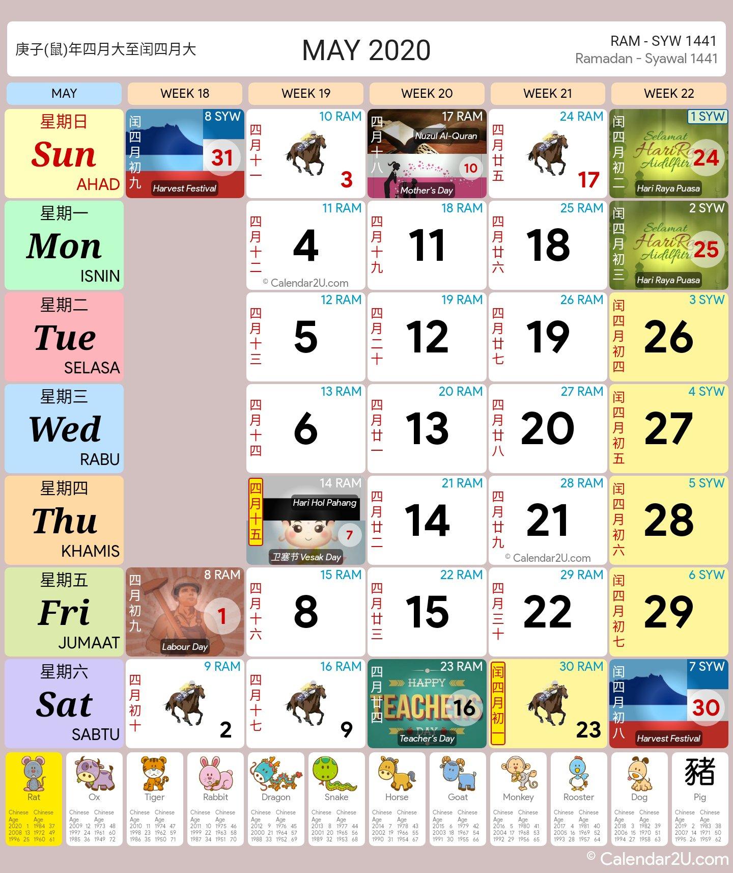 Kalendar Malaysia 2020 (Cuti Sekolah)  Kalendar Malaysia inside Lumba Kuda Calendar 2020