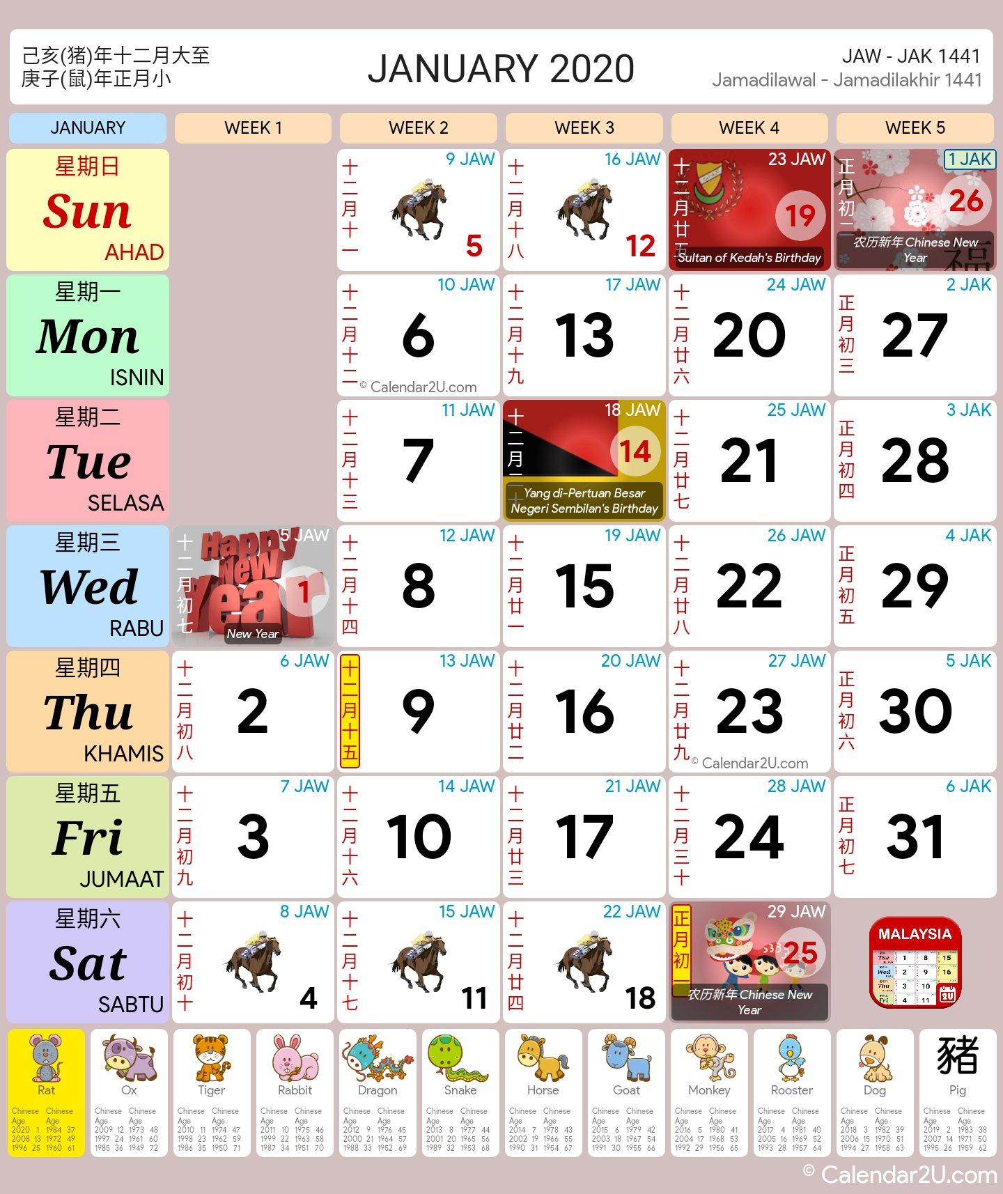 Kalendar Malaysia 2020 (Cuti Sekolah)  Kalendar Malaysia intended for Lumba Kuda Calendar 2020