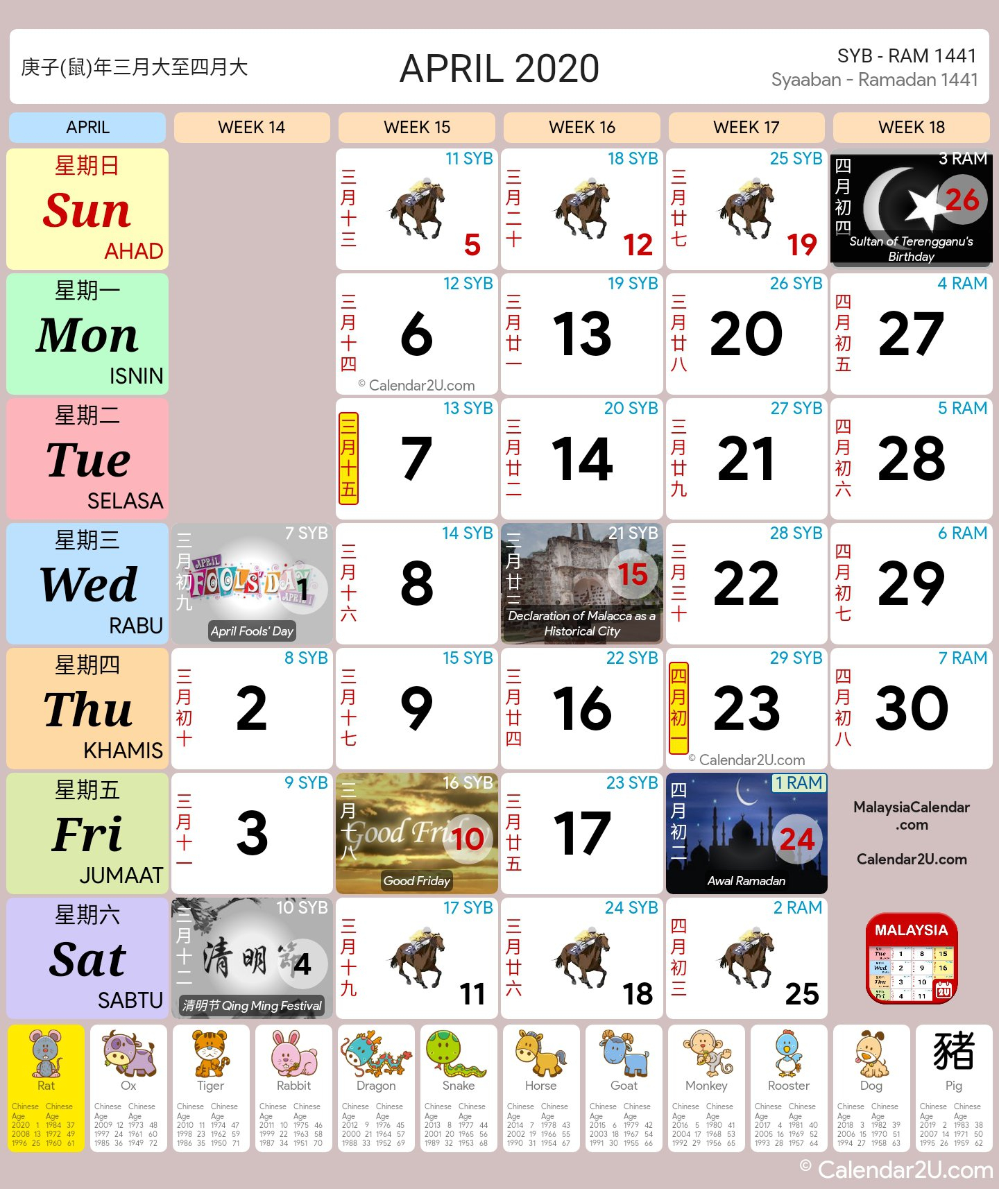 Kalendar Malaysia 2020 (Cuti Sekolah)  Kalendar Malaysia within Lumba Kuda Calendar 2020
