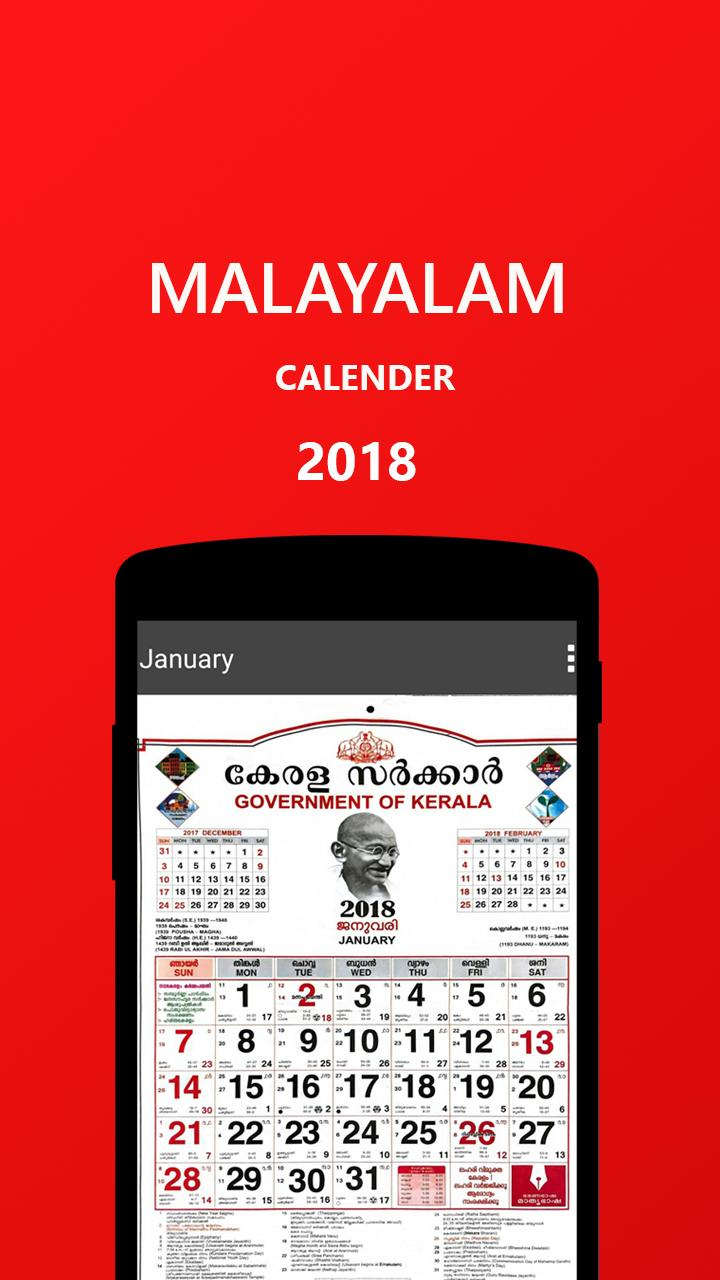 Kerala Government Malayalam Calendar 2018 For Android  Apk inside Kerala Govt Calendar