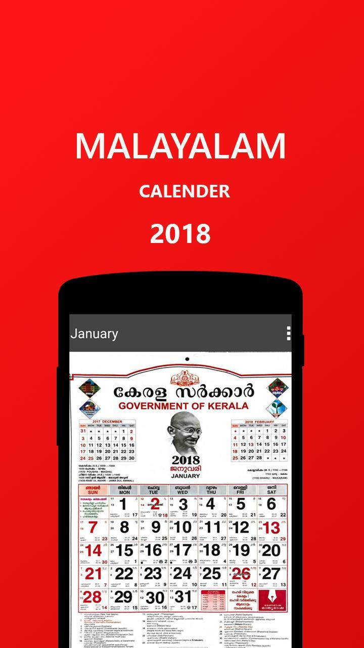 Kerala Government Malayalam Calendar 2018 For Android  Apk regarding Kerala Government Calendar