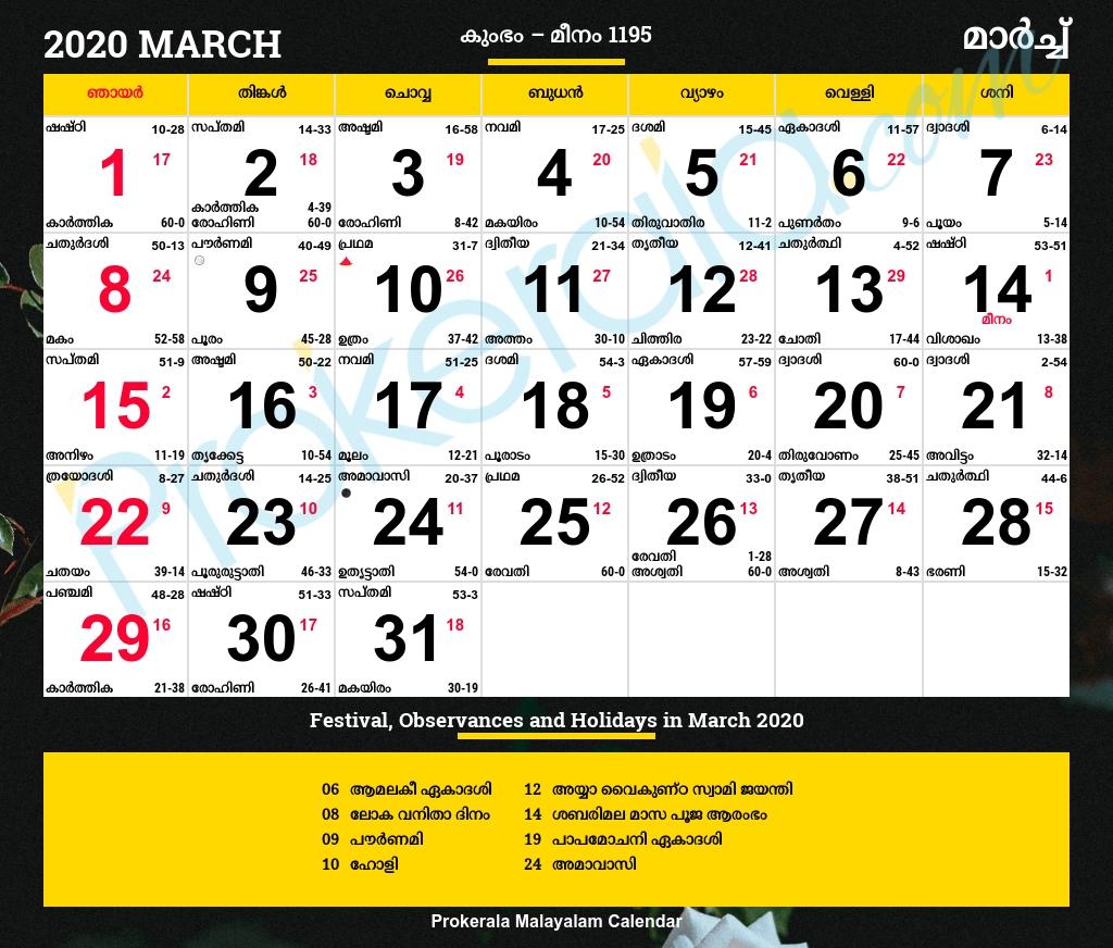 Kerala Govt Calendar August 2020   Example Calendar Printable within Kerala Govt Calendar September 2020