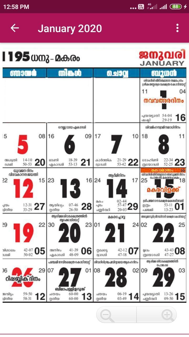 Kerala Malayalam Calendar 2020 For Android  Apk Download with regard to Kerala Government Calendar