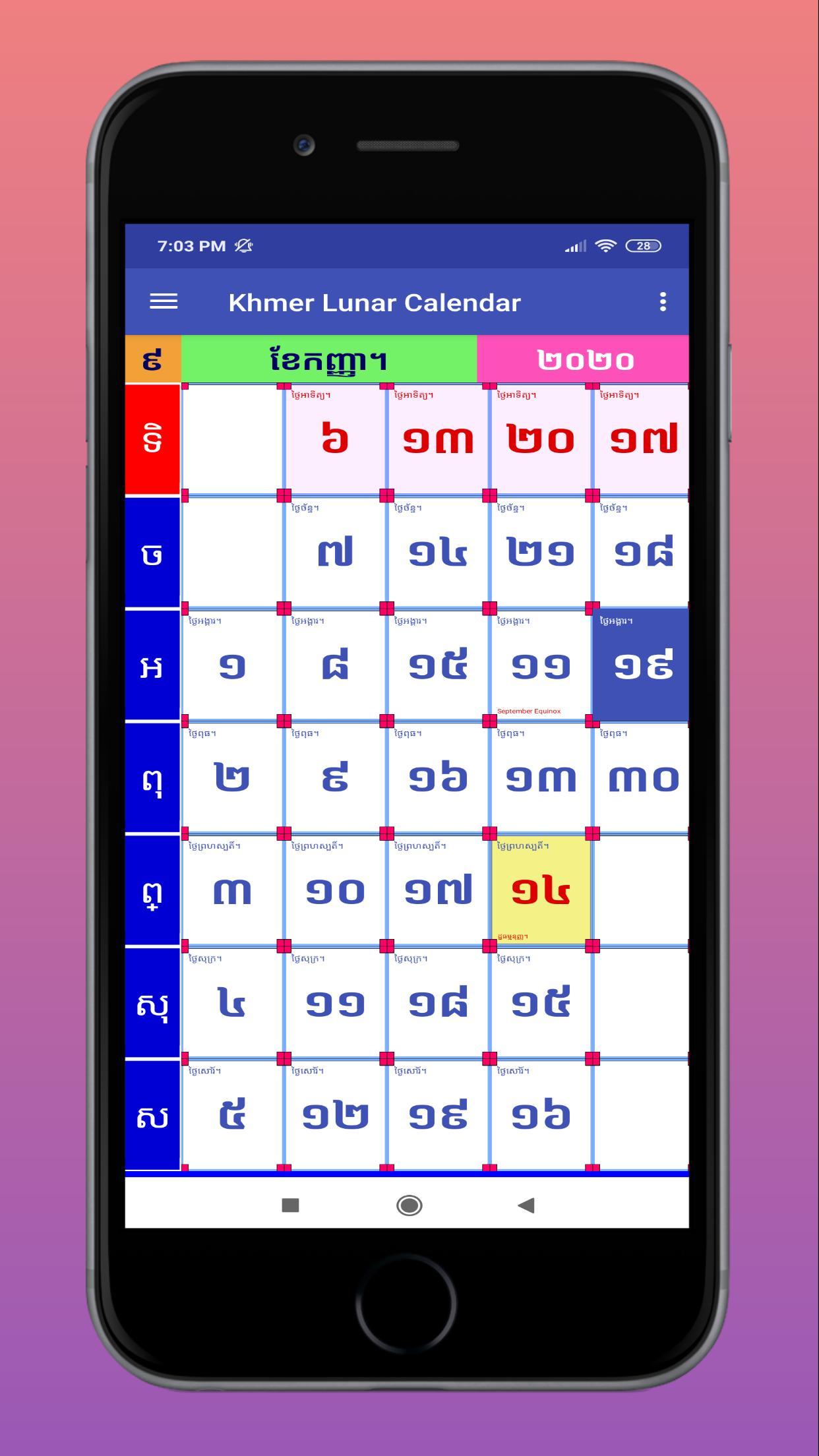 Khmer Lunar Calendar For Android  Apk Download for Khmer Lunar Calendar 2018