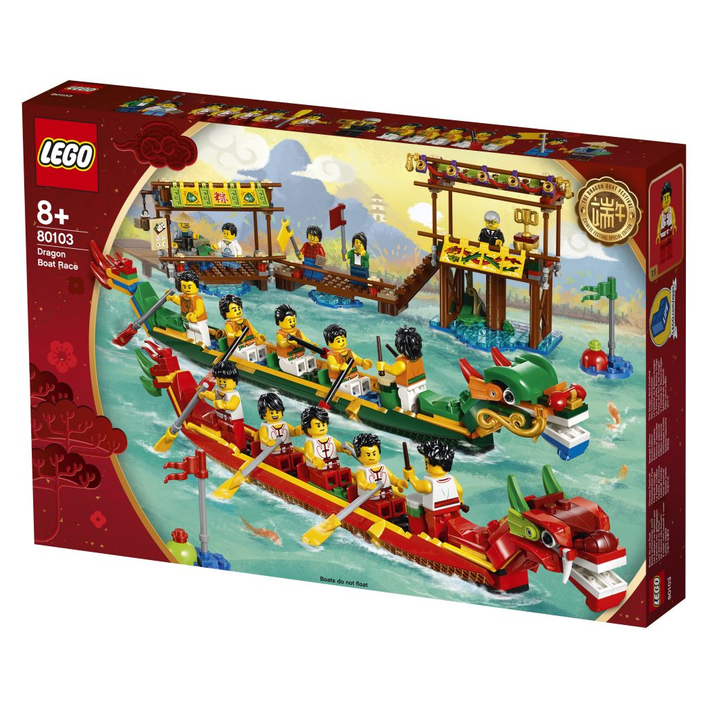 Lego 80103 Dragon Boat Race Release Details – Jay's Brick Blog for Jay's Brick Blog