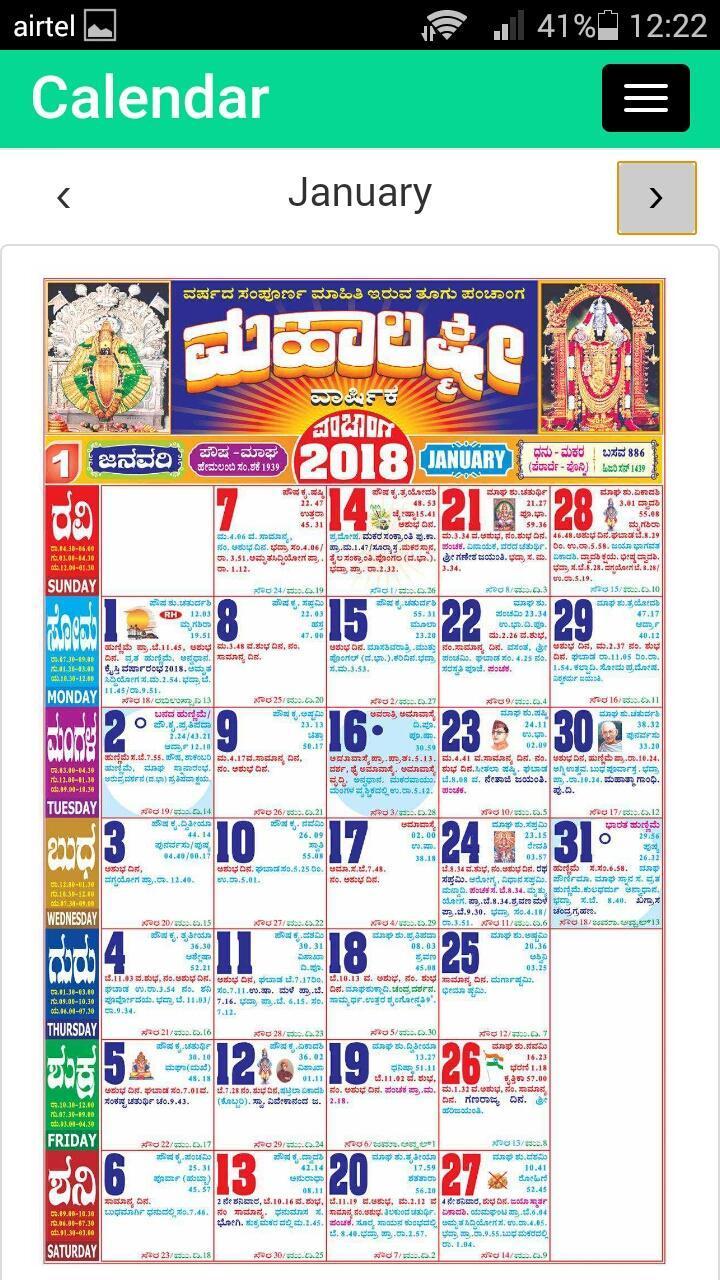 Mahalaxmi Calander 2018 For Android  Apk Download intended for Kannada Calendar 2020 July