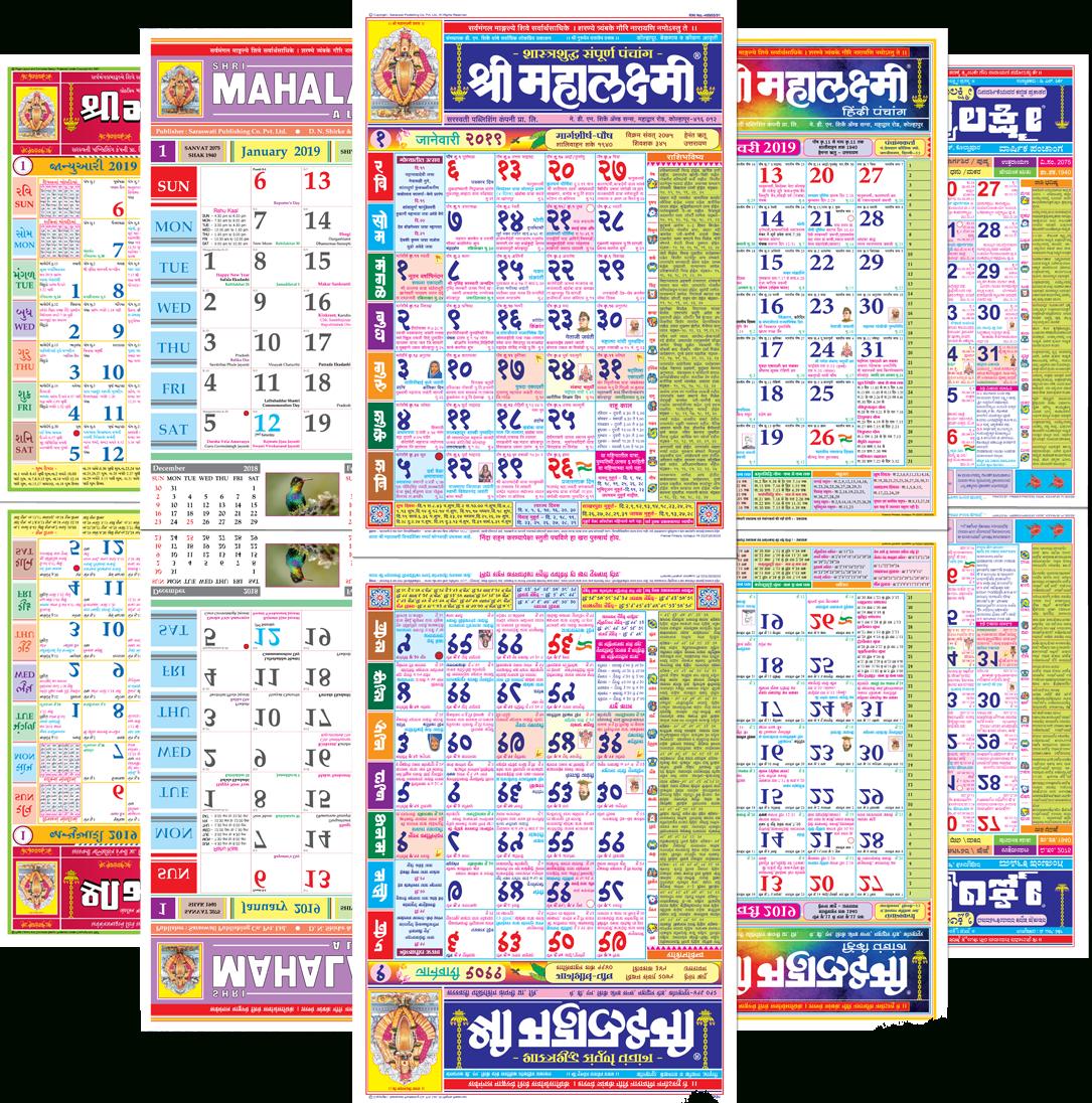 Mahalaxmi Calendars within 1991 Calendar Year