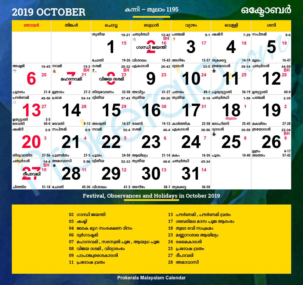 Malayalam Calendar 2019, October for October 2018 Calendar Malayalam