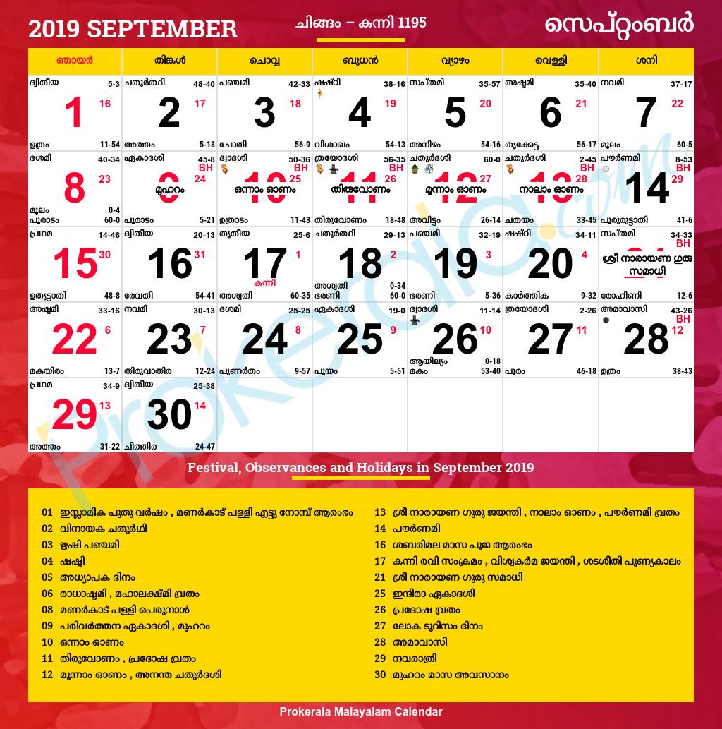Malayalam Calendar 2019, September intended for Calendar 2020 September Kerala