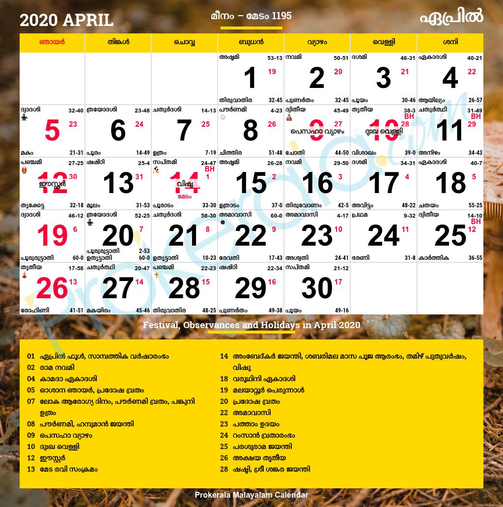 Malayalam Calendar 2020, April with Kannada Calendar 2020 August