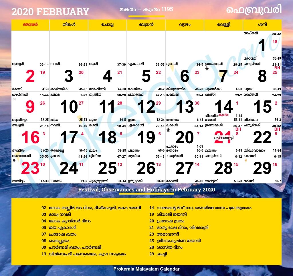 Malayalam Calendar 2020, February – Calendar Template for Malayala Manorama Calendar 2020 September