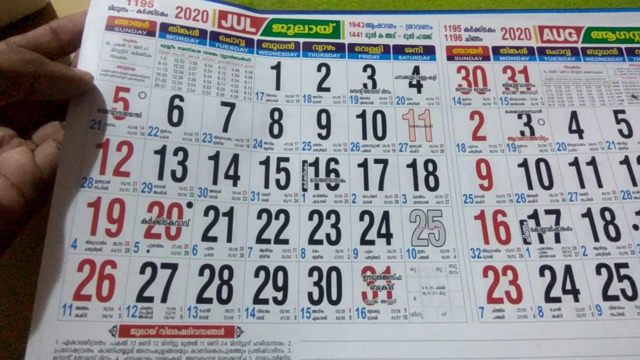 Malayalam Calendar 2020 (January To December 2020) intended for Kerala Government Calendar 2020