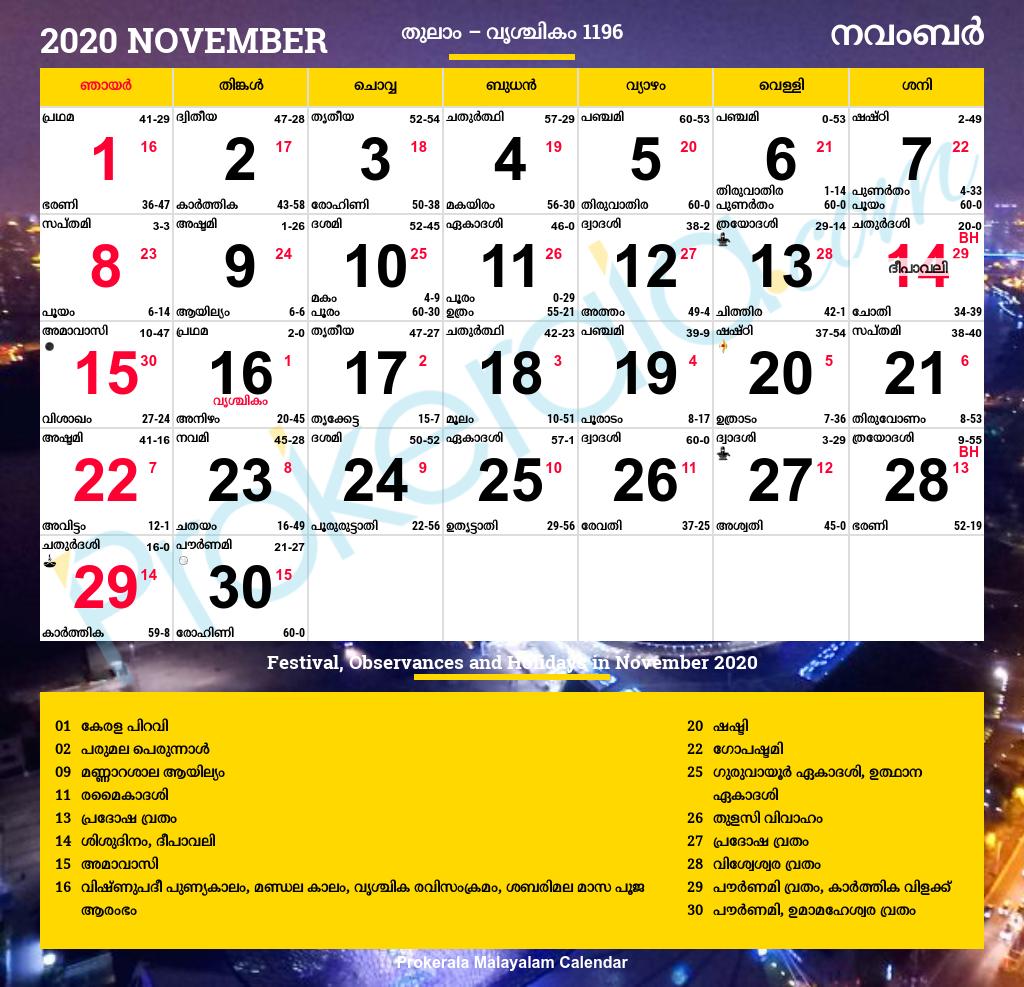 Malayalam Calendar 2020 | Kerala Festivals | Kerala Holidays for September Calendar 2020 Kerala