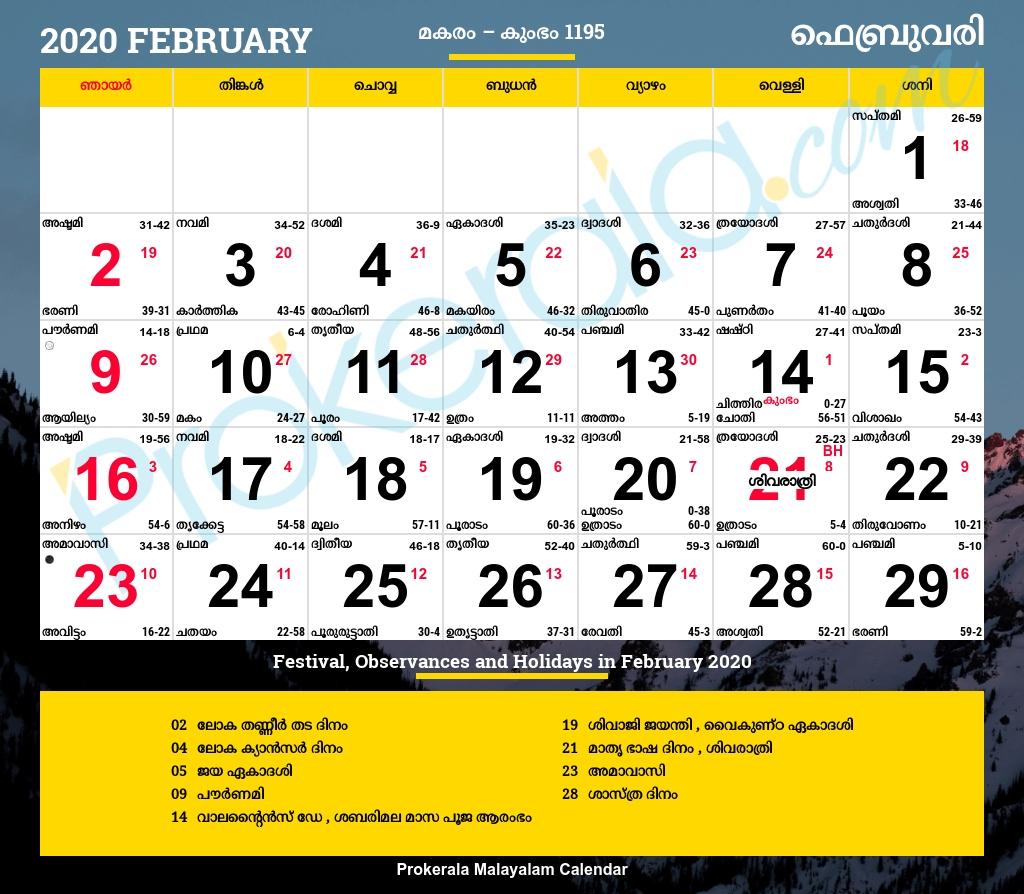 Malayalam Calendar 2020 | Kerala Festivals | Kerala Holidays inside September Calendar 2020 Kerala