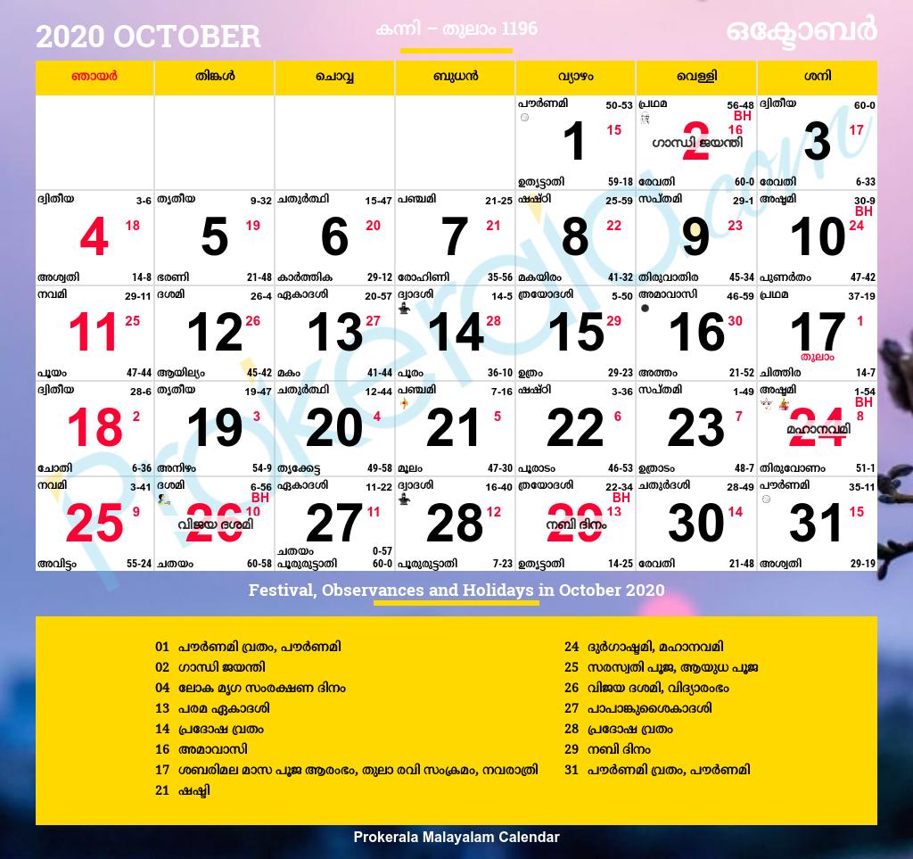Malayalam Calendar 2020 | Kerala Festivals | Kerala Holidays intended for Calendar September 2020 Kerala