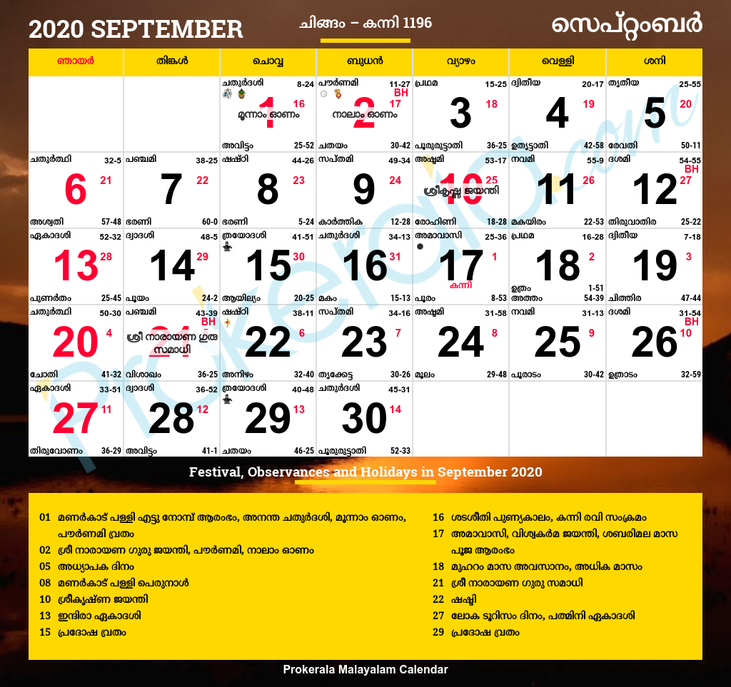 Malayalam Calendar 2020, September inside Malayalam Calendar September 2020