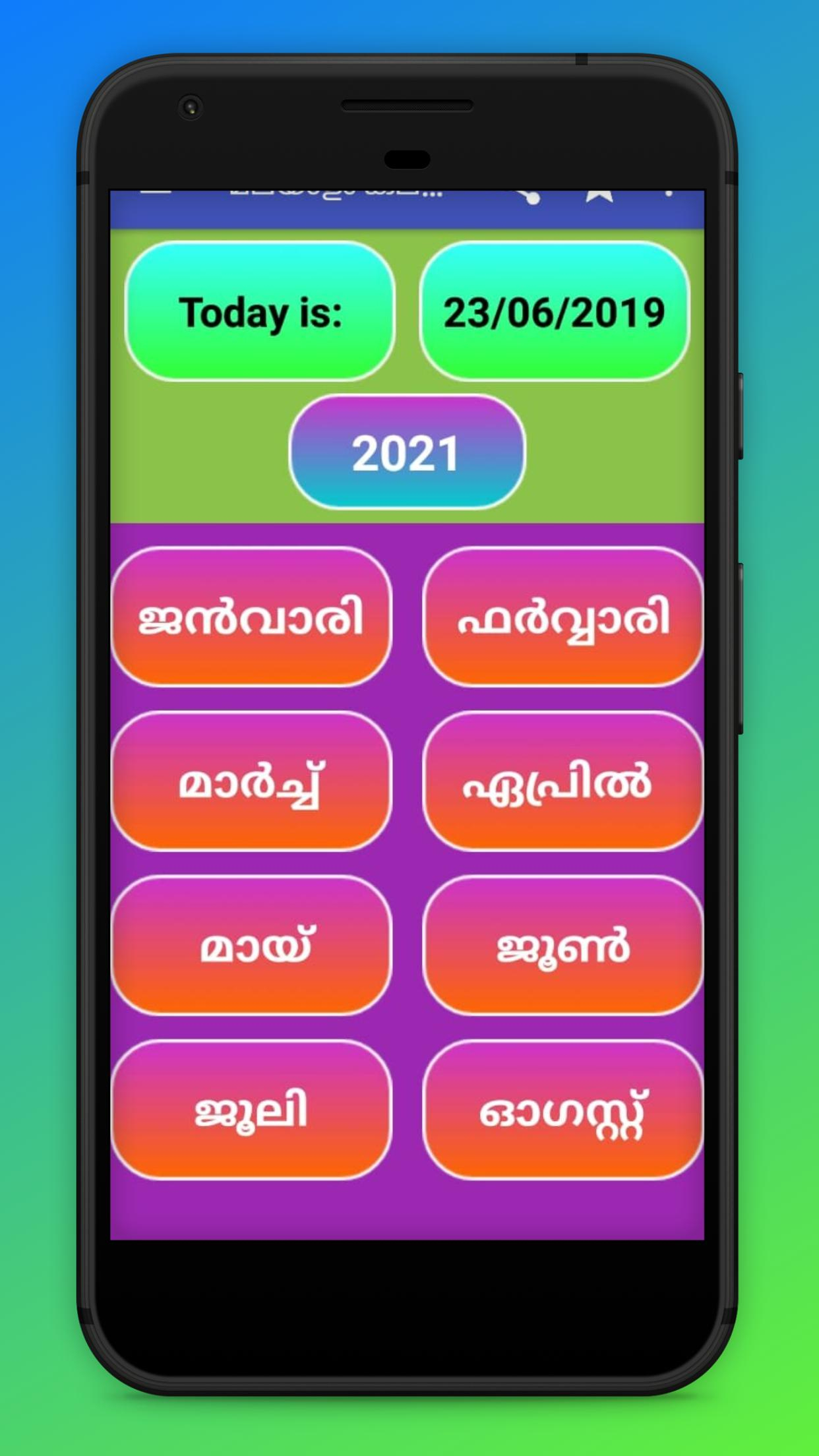 Malayalam Calendar 2021 For Android  Apk Download intended for Vishu 2020 Malayalam Calendar