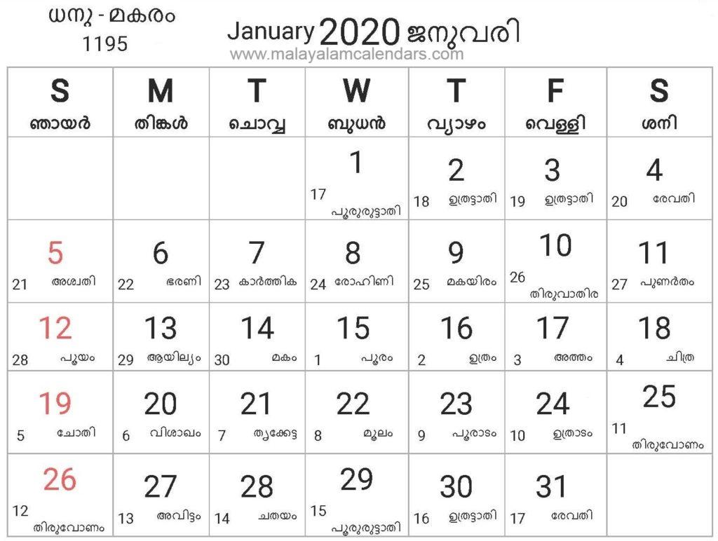 Malayalam Calendar January 2020 – Malayalamcalendars intended for Kerala Government Calendar 2020