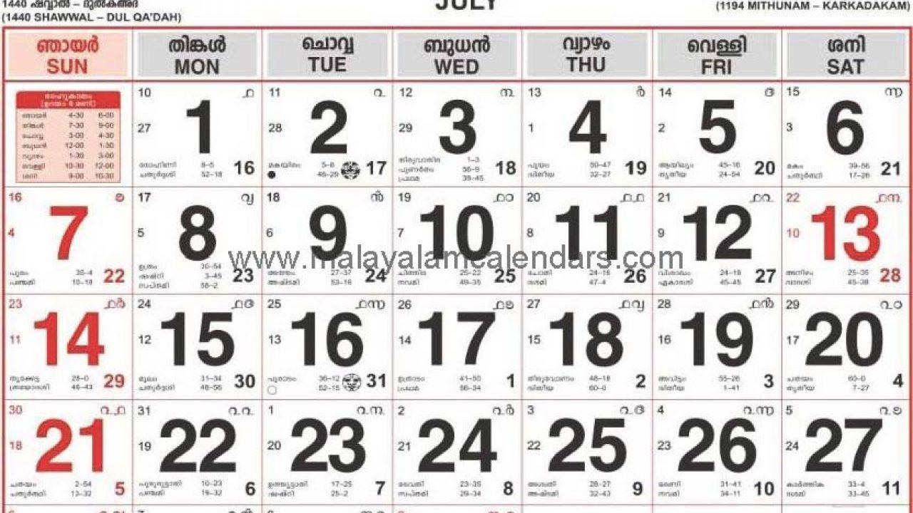 Malayalam Calendar July 2019 – Malayalamcalendars in Kerala Government Calendar 2020